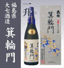【大七箕輪門 四合  純米大吟醸】140人のプロが第一位に選んだ純米大吟醸酒の日本酒福島県の地...