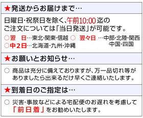 長久保の大根しそ巻き福島県福島県漬物特産品推奨品人気