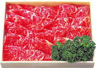 【冷凍】5等級飛騨牛ローススライスすき焼き焼肉グルメ