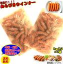 【冷凍】 あらびき ウインナー 浜松ハム 2kg ソーセージ 1000g×2 地域限定送料無料 業務用 訳あり メガ お得