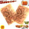 【冷凍】あらびきウインナー浜松ハム1000g1kg送料無料業務用