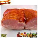 ベーコンスライス 2.5kg (500g×5) 豚バラ肉 冷凍 加工品 大容量 スライス 朝食 おかず 炒め物 トッピング おいしい