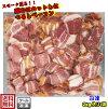 【冷凍】つるしベーコン厚切りサイコロパスタカルボナーラ燻製2000g2kg業務用訳ありメガお得賞味期限