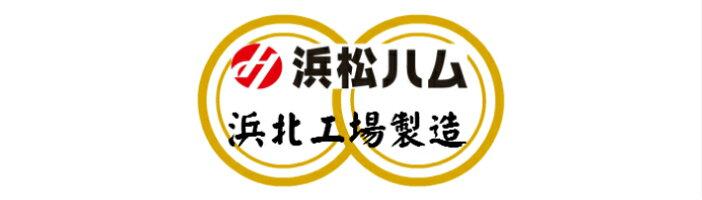 【冷凍】あらびきウインナー浜松ハム2kgソーセージ1000g×2送料無料業務用訳ありメガお得