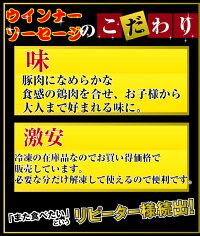 【冷凍】あらびきウインナー浜松ハムソーセージ1000g1kg送料無料業務用