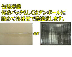 【冷凍】あらびきウインナー浜松ハムソーセージ1000g1kg送料無料業務用訳ありメガお得