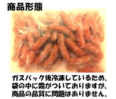 【冷凍】あらびきウインナー浜松ハムソーセージ1000g1kg送料無料業務用訳あり