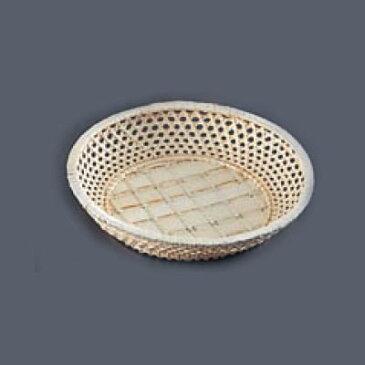 籐カゴ サンド皿 33ー167 丸型 直径210×H45 【業務用】【グループA】
