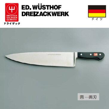 【業務用】牛刀 4586 32cm クラシック DZ 【送料無料】