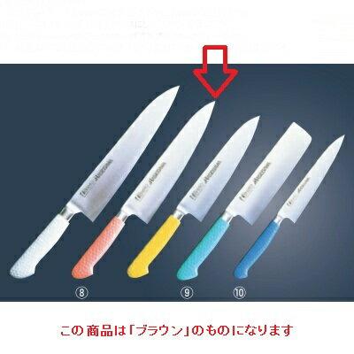 牛刀【ハセガワ抗菌カラー庖丁牛刀MGK-2424cmブラウン】MGK-24長さ:376、厚さ:2【業務用】【グループA】