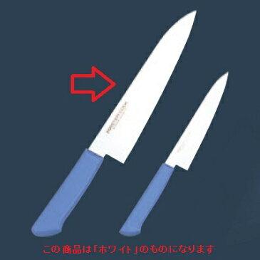 牛刀 【マスターコック 抗菌カラー庖丁 牛刀 MCGK300 ホワイト】 MASTER COOK MCGK300 長さ:435、背厚:2.5、刃渡:300 【業務用】【グループA】