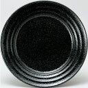 【リネア 11吋 大皿 黒耀】【プレート】【Linea】 【10枚入】【洋食器】【業務用】【グループB】