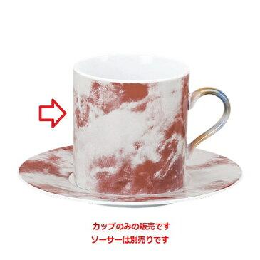 マーブル ストレート コーヒーカップ ローズオニックス /業務用/洋食器