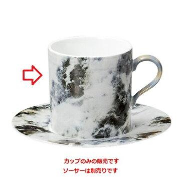 マーブル ストレート コーヒーカップ マルキーナ /業務用/洋食器