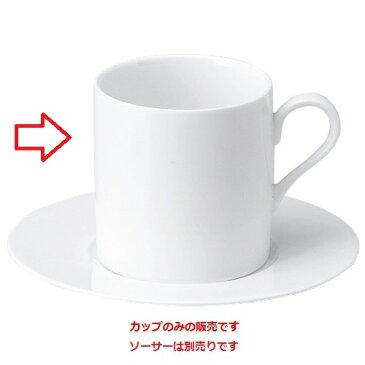 ヘリオス ストレートコーヒーカップ /業務用/洋食器
