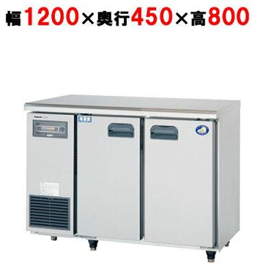 サンヨー冷凍冷蔵コールドテーブルW1200×D450×H800[sur-ut1241c]【送料無料】【業務用】