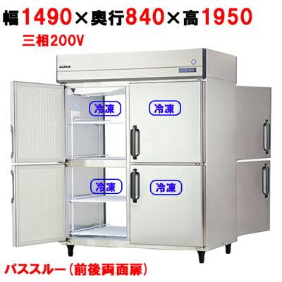 福島工業2段ドロワーテーブル冷蔵庫W900×D600×H550[TBC-30RM-R]ユニット右置き仕様【送料無料】【業務用】