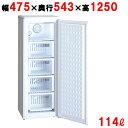 業務用新品三ツ星貿易アップライト型冷凍庫 前開きタイプ 114L MA6120FF 幅475×奥行543×高さ1250