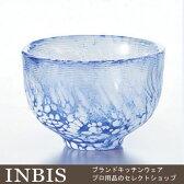 【ぐい呑】 東洋佐々木ガラス WA512 【業務用】【グループP】