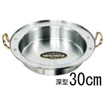 キングデンジすきやき鍋深型30cm【業務用】【同梱グループA】