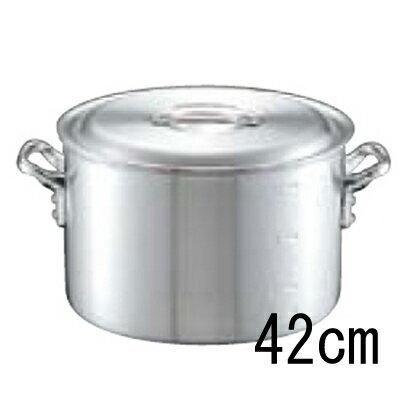 アルミキング半寸胴鍋(目盛付)42cm【業務用】【同梱グループA】