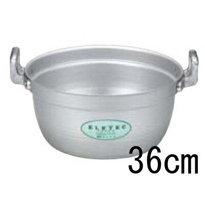 エコクリーンエレテックシリーズ料理鍋36cm(13L)【業務用】【同梱グループA】