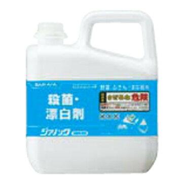 殺菌漂白剤 ジアノック 20Kg 【業務用】【グループA】
