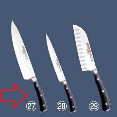 ヴォストフクラシックアイコンシリーズ牛刀459623cm【送料無料】【業務用】