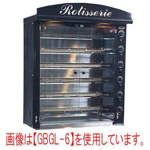 ECOCHIC ロティサリー オーブン スピット8 ガス式 100V幅1400×奥行610×高さ1820[GBGL-8]【業...