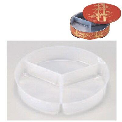 使い捨て 寿司桶 8寸用丸仕切白(ワンウェー用) 高さ36 直径:133/業務用/新品