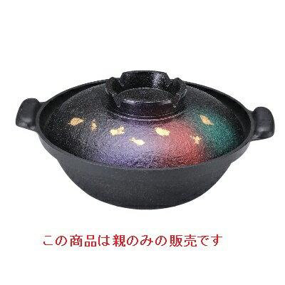 黒(親)アルミ寄せ鍋 金彩/業務用/新品