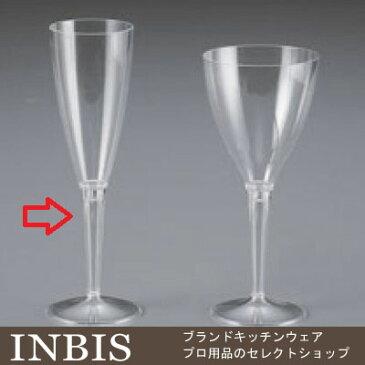 シャンパングラス 【使い捨てグラス クリア(100本入)シャンパン】 /【飲食店】【業務用】【グループA】