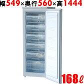 【業務用】冷凍ストッカー 168L 冷凍庫 アップライトタイプ(前扉タイプ) W549×D560×H1444【送料無料】【即納可】