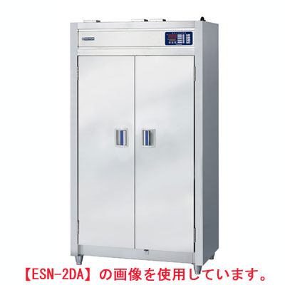 ニチワ 食器消毒保管機(電気式) ESN-2L4SDHA(片面扉) 幅3210×奥行550×高さ1850mm 【送料無料】【業務用】