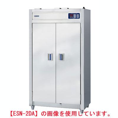 ニチワ 食器消毒保管機(電気式) ESN-2L4SDHB(両面扉) 幅3210×奥行550×高さ1850mm 【送料無料】【業務用】