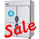 メーカー決算につき在庫一掃セール対象商品!【新品】 タテ型冷凍冷蔵庫 単相100V 1凍3蔵W1460...