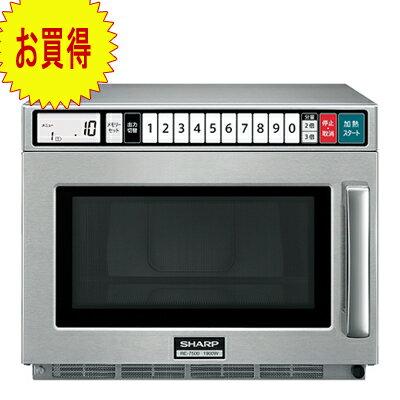 SHARP(シャープ) 業務用電子レンジ RE-7500P