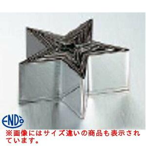 パテ抜型星 12pcs 単品#6 【業務用】【グループT】