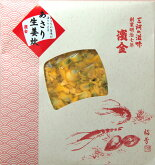 三河の味あさり生姜炊