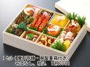 商品画像:kamejiroの人気おせち2018楽天、正統派おせち 懐石祝膳 Iセット