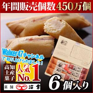 よさこい節にちなんだホイル焼菓子。昭和37年発売以来、メディアにもよく取り上げられる、高知...