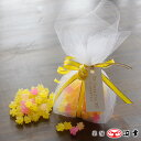 【エレガンスタイプ/小粒こんぺいとう(14666)】ブライダル 結婚式 プチギフト お菓子 こんぺいとう 金平糖 高知 ギフト お祝い 青 黄 緑 白 ピンク 名入れ