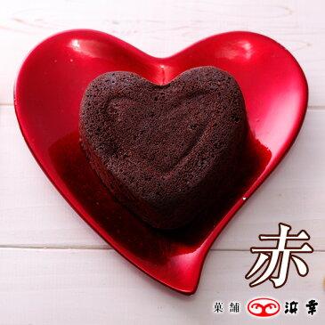【ショコラクラシック 赤(5401)】ブライダル 結婚式 引き菓子 洋菓子 お菓子 ショコラクラシック 高知 ギフト お祝い