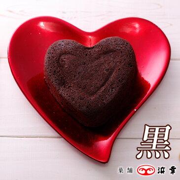 【ショコラクラシック 黒(5402)】ブライダル 結婚式 引き菓子 洋菓子 お菓子 ショコラクラシック 高知 ギフト お祝い