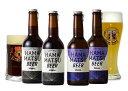 クラフトビール はままつビール 送料無料 飲み比べ ヴァイツェン2本 シュヴァルツ2本 計4本セット 浜松 ビール 地ビール プレゼント 贈り物 ギフト