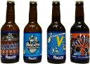 ブレス浜松×はままつビールAセット 2021-2022チームロゴ&選手写真 イブちゃん 応援 送料無料 飲み比べ 定番4種 ヴァイツェン1本 アルト1本 ヘレス1本 シュヴァルツ1本 浜松 ビール 地ビール プレゼント 贈り物 ギフト 受賞 静岡県 ドイツビール おすすめ