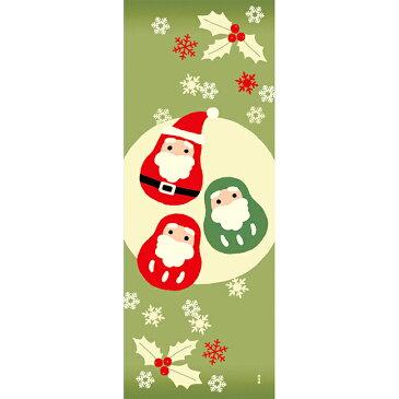 タペストリー 濱文様 絵てぬぐい だるまサンタのクリスマス