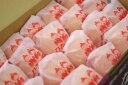 越冬ひなの里みかん通販 愛媛県真穴共選の越冬みかん販売 糖度