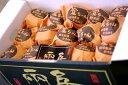 越冬日の丸みかん 越冬有袋完熟みかん 約30玉【愛媛県日の丸共選】