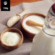 オーストラリア ヤギミルクパウダー カプリラック